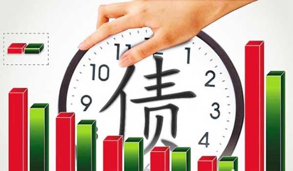 北京债务公司