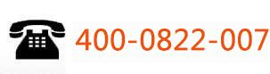 北京正规讨债公司电话